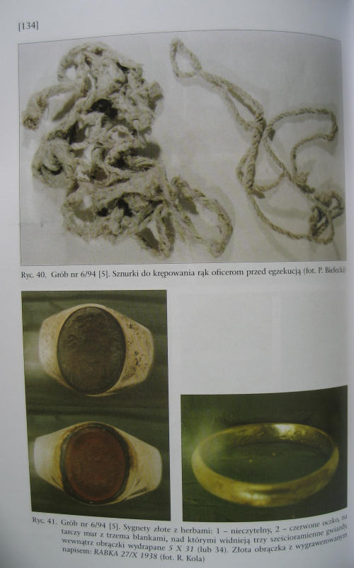 Информация про раскопки в Харькове в 1994-1996 гг. AZ_page_134