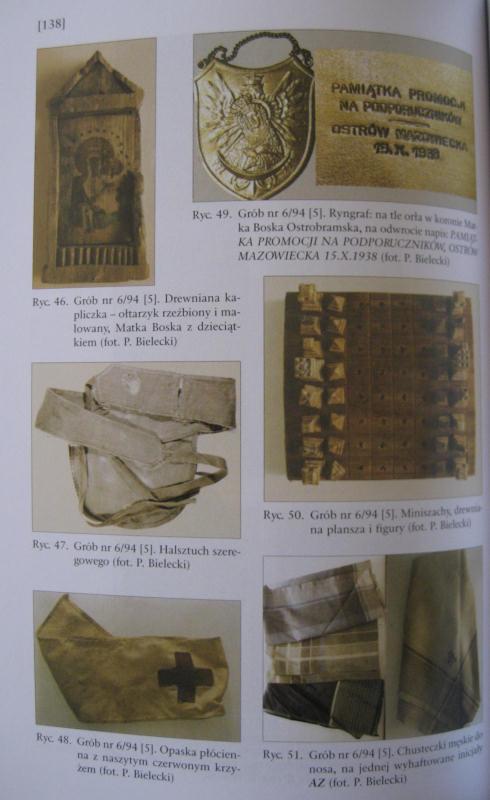 Сыромятников - Страница 9 AZ_page_138