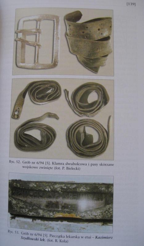 Сыромятников - Страница 9 AZ_page_139