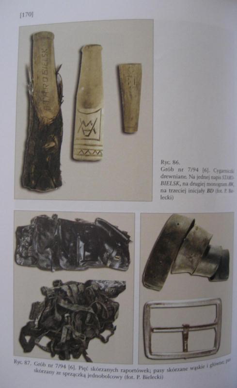 Сыромятников - Страница 9 AZ_page_170